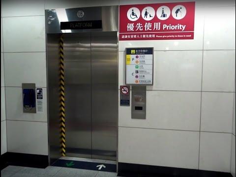 Hong Kong, Nam Cheong MTR Station, MITSUBISHI elevator
