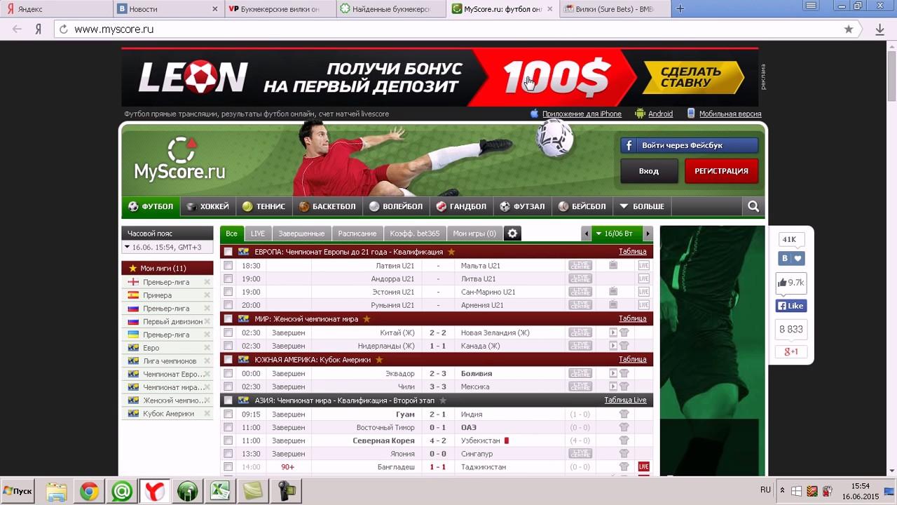 Онлайн ставки на спорт какое приложение лучше