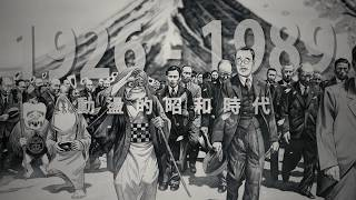 《鬼太郎》之父.水木茂回歸創作原點從開戰到戰敗、直視動盪的昭和日本-...