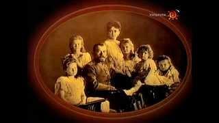 Царская муза  (фильм о Николае II)
