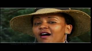 Ethiopian Sidama- Menalush Reta – Dahe Bushu –ምንአሉሽ ረታ-ዳኤ ቡሹየሲዳማ ሙዚቃ