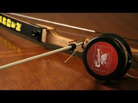 Cajun Bowfishing Kit | Unboxing Installation
