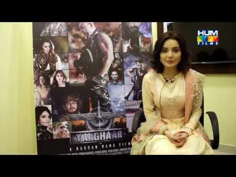 Armeena Rana Khan Wishing Eid Dubai Team YALGHAAR