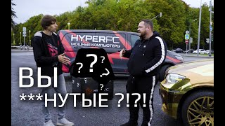 Компьютер HYPERPC для Эрика Давидыча!