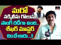 Music Director Raghu Kunche Face To Face About Question Mark Movie Song   Mirror TV Channel