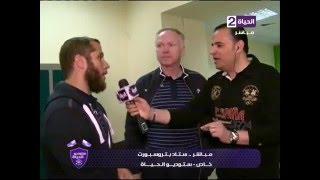 ماكليش: لاعبي الزمالك قدموا أداء احترافي (فيديو)