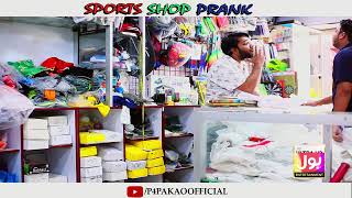 Sports Shop Prank   By Nadir Ali In   P4 Pakao   2018
