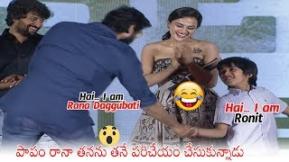 Hero Rana and Child Artist Ronit Funny Conversation   Jersey Movie Success Meet   Daily Culture