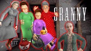 СРАЗУ 5 ДОБРЫХ БАБУЛЬ ГРЕННИ СОСЕД ФИНАЛ - Scary Neighbor Granny Escape