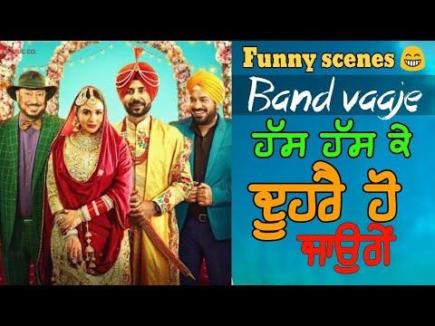 Download Band Vaaje Movie Funny scenes - binnu Dhillon - Jaswinder Bhalla - New Punjabi movie 2019