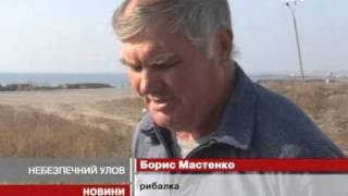 Миколаївщина: рибалка витягнув з води 11 ар...