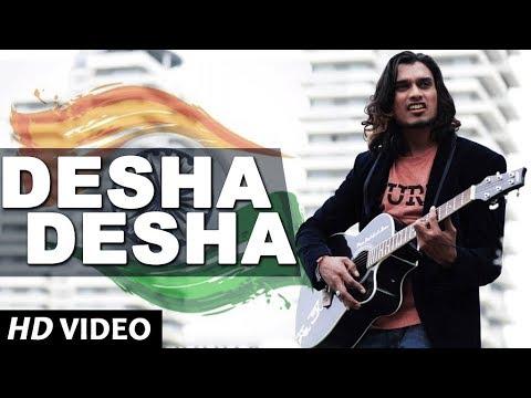 Desha Desha Video Song   Ajay Samma   Soni Acharya   Kannada Patriotic Song Independence Day Special