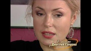 """Шукшина о своей героине в сериале """"Террористка Иванова"""""""