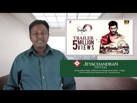 Sandakozhi 2 Review - Vishal, Lingusamy - Tamil Talkies
