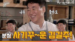 [생활문화 늦깎이 김길주가 간다] 제 4편 매송면 자연…