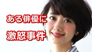 女優の波瑠(25)が、 12日放送の日本テレビ系 「行列のできる法律...
