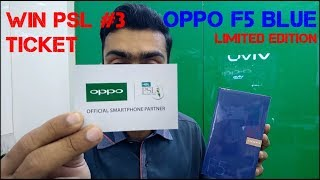 Oppo F5 Dashing Blue Launched In Pak India | Oppo F5 Blue Full Review , Unboxing & Price In Pakistan