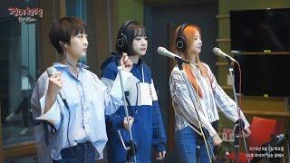 EXID - L.I.E, 이엑스아이디 - 엘라이 정오의 희망곡 김신영입니다 20160602