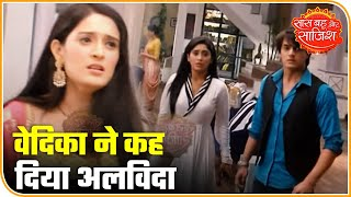 Yeh Rishta Kya Kehlata Hai : Vedika Signs Divorce Papers, Leaves House | Saas Bahu Aur Saazish