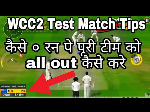 WCC2  Get Quick Wickets Easily in Test Matches  World Cricket Championship 2 Bowling Tips