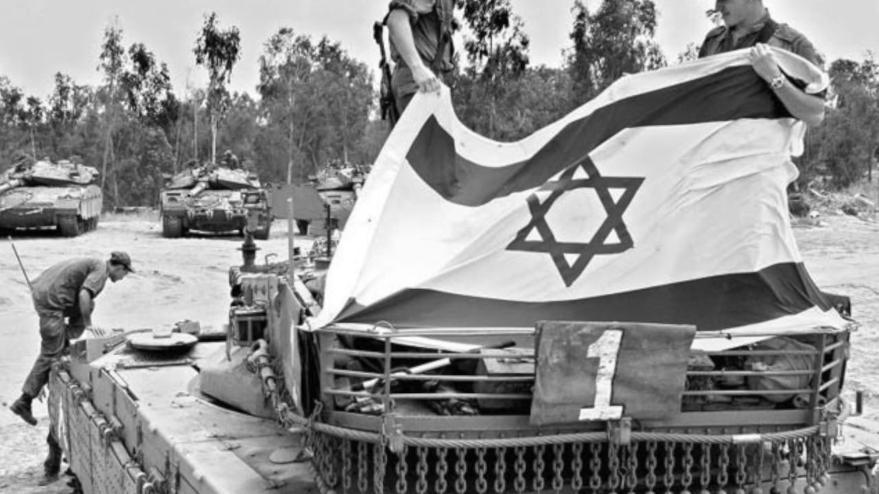 70 Años de la Indepencia de Israel
