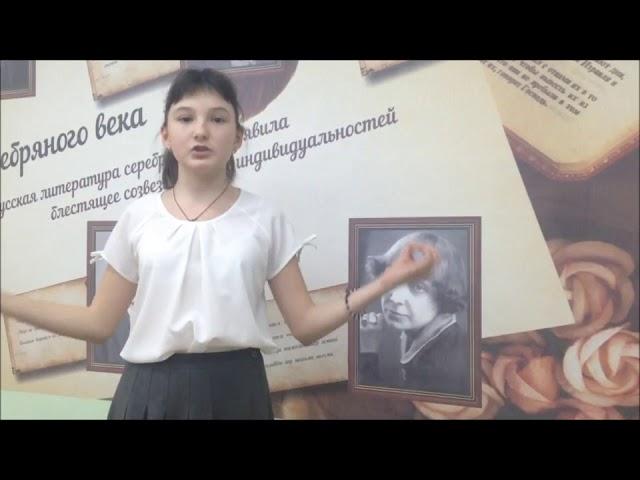 Изображение предпросмотра прочтения – ДарьяСамокаева читает произведение «У кроватки» М.И.Цветаевой