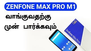 GUIDE] Asus Zenfone Max Pro- Enable Google Camera & Camera2Api
