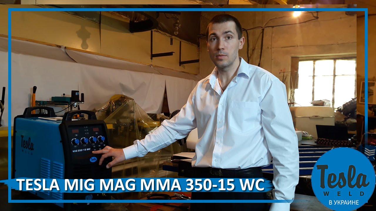 Download Описание аппарата TESLA MIG MAG MMA 350 15 WC