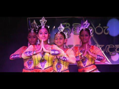 Pooja Dance (පූජා නැටුම)