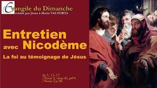 Maria Valtorta - La Croix Glorieuse - Vendredi 14 Septembre