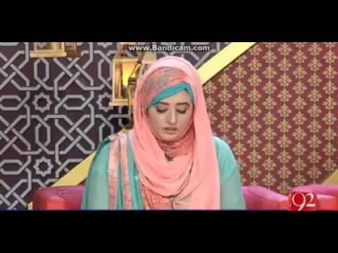 Zamin Meli Nahi Hoti, Zaman Mela Nahi hota By Zermina Nasir Ali