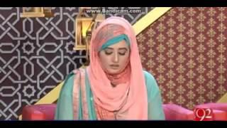 zamin meli nahi hoti zaman mela nahi hota by zermina nasir ali