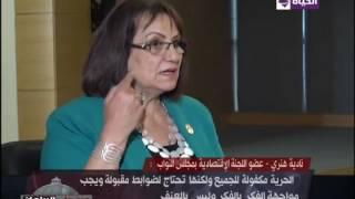 عضو اللجنة الاقتصادية بالبرلمان: قانون الجمعيات الأهلية يعطل العمل المجتمعي ويحمل آثار سلبية