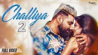 Challiya 2 Masoom Sharma Deepak Yadav Sonika Singh New Haryanvi Songs Haryanavi 2019