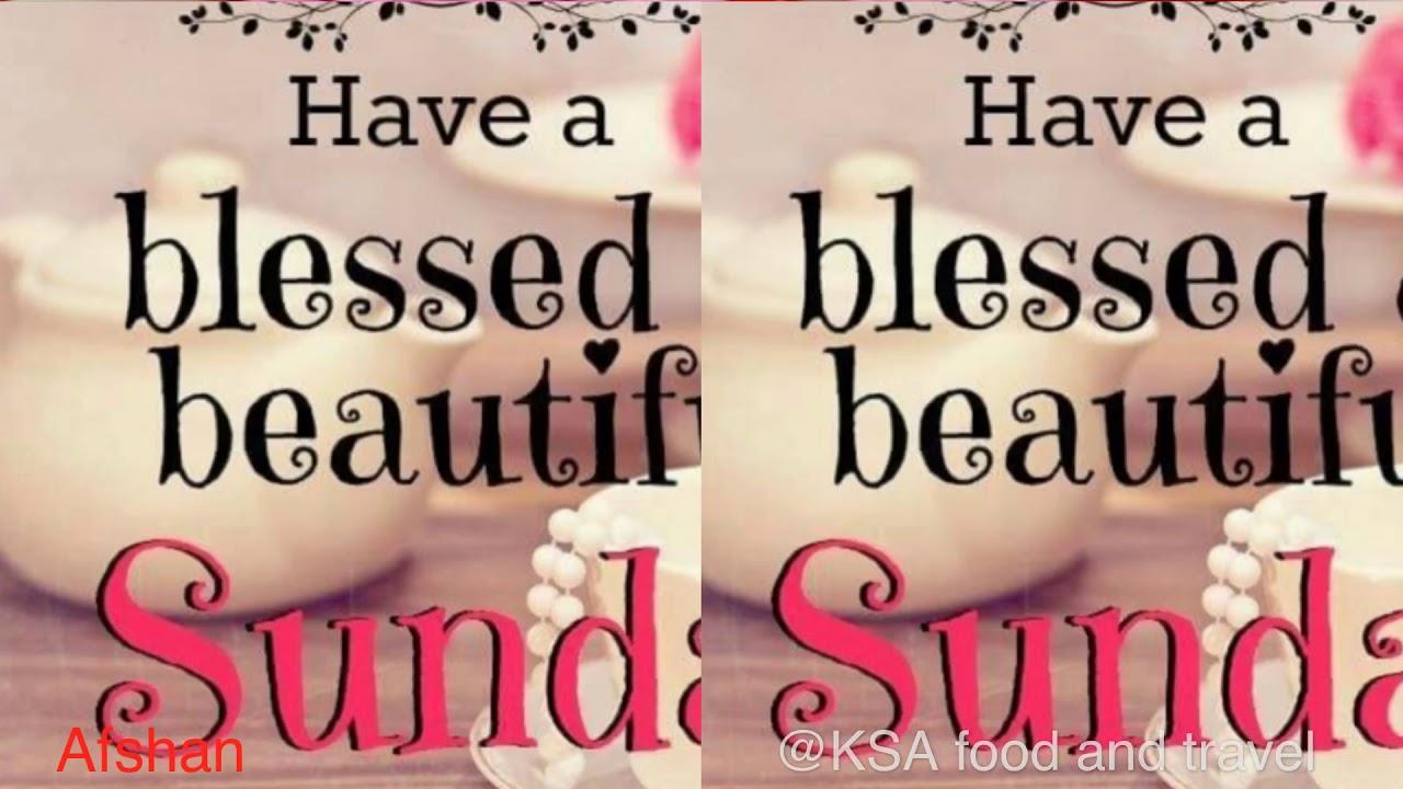 Happy Sunday Whatsapp Status Video Happy Sunday 12 May 2019 Beautiful Sunday Status
