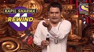 Kapil's Famous Drunk Act | Kapil Sharma Rewind | Comedy Circus