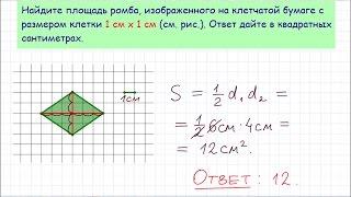 Задача №3 ЕГЭ 2016 по математике. Урок 13