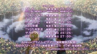 「メイドインアビス」番宣 (30秒)