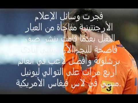 مراد كل لغلا - Magazine cover