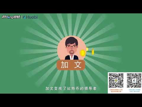 100 Questions of Blockchain - QA. 9 Successor of Satoshi Nakamoto—Gavin Andresen