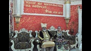 Йосипу Богару - 60 лет (с.Подвиноградово) часть 1