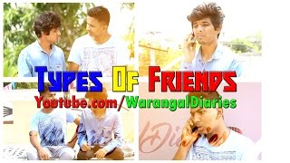 Types Of Friends || Comedy & Funny  || Warangal Diaries