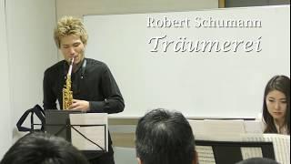 トロイメライ traumerei (Sax:松下洋、Piano:安藤苑恵)