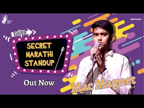 A Nepali Does Marathi Stand-up - Mac Magnet  #bhadipa #sms #marathistandupcomedy