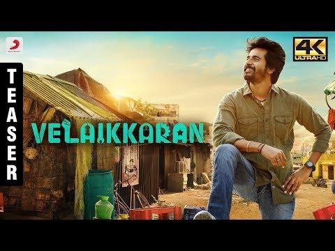 Velaikaran official Teaser Released |...