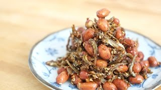 Fried Anchovies & Peanuts