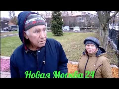 Опрос жителей Поселение Сосенское - НОВАЯ МОСКВА ТВ