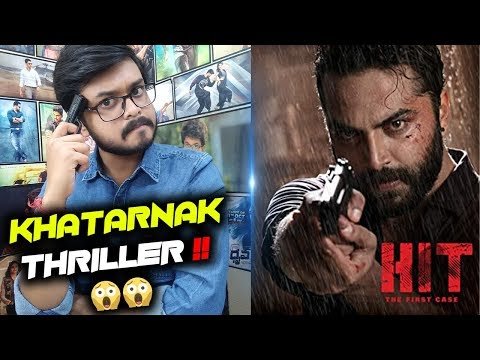 HIT - The First Case: Movie Review In Hindi | Telugu Thriller | By Crazy 4 Movie
