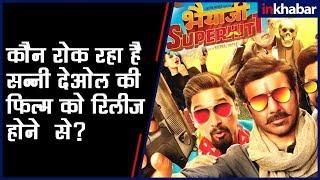 Bhaiaji Superhit Movie Trailer | Bhaiaji Superhit Film Trailer, Release Date Review; भैयाजी सुपरहिट