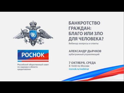 долг банку российский капитал